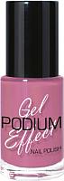 Лак для ногтей Belor Design Podium Gel Effect тон 151 -