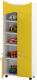 Шкаф игровой Славянская столица ДУ-СМ21 (белый/желтый) -