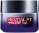 Крем для лица L'Oreal Paris Dermo Expertise Revitalift ночной (50мл) -