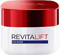 Крем для лица L'Oreal Paris Dermo Expertise Revitalift интенсивный лифтинг-уход ночной (50мл) -