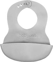 Нагрудник детский BabyOno 835 с регулируемой застёжкой (серый) -