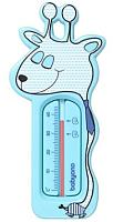 Термометр BabyOno Жираф 775/01 (голубой) -