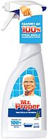 Универсальное чистящее средство Mr.Proper Чистота и гигиена. Эвкалипт (500мл) -