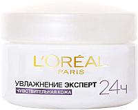 Крем для лица L'Oreal Paris Dermo Expertise увлажнение эксперт для чувств.кожи (50мл) -