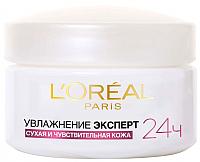 Крем для лица L'Oreal Paris Dermo Expertise увлажнение эксперт для сухой и чувствительн.кожи (50мл) -