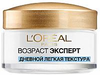 Крем для лица L'Oreal Paris Dermo Expertise Возраст эксперт 55+ легкая текстура (50мл) -