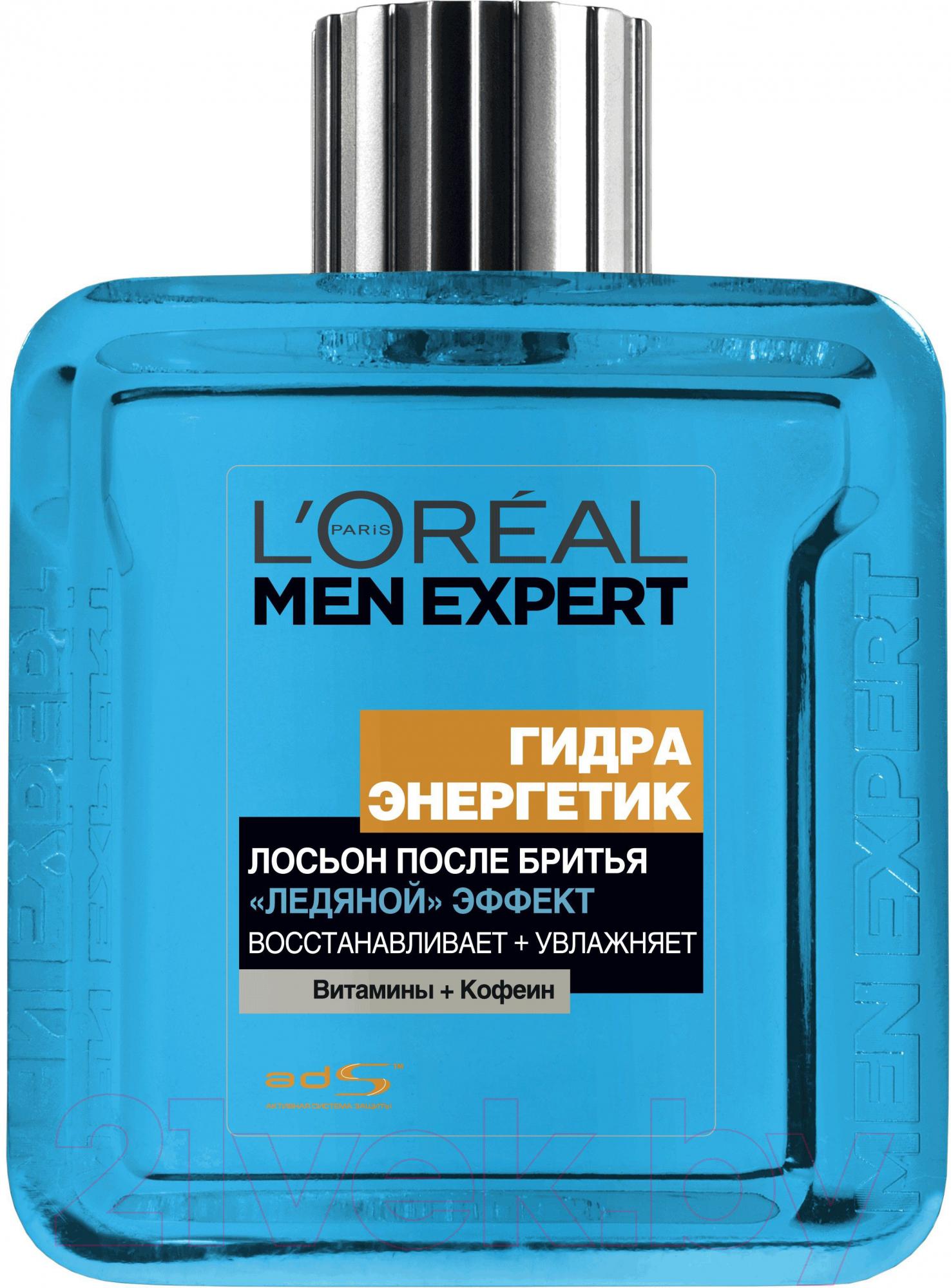 Купить Лосьон после бритья L'Oreal Paris, Men Expert гидра энергетик ледяной эффект (100мл), Италия