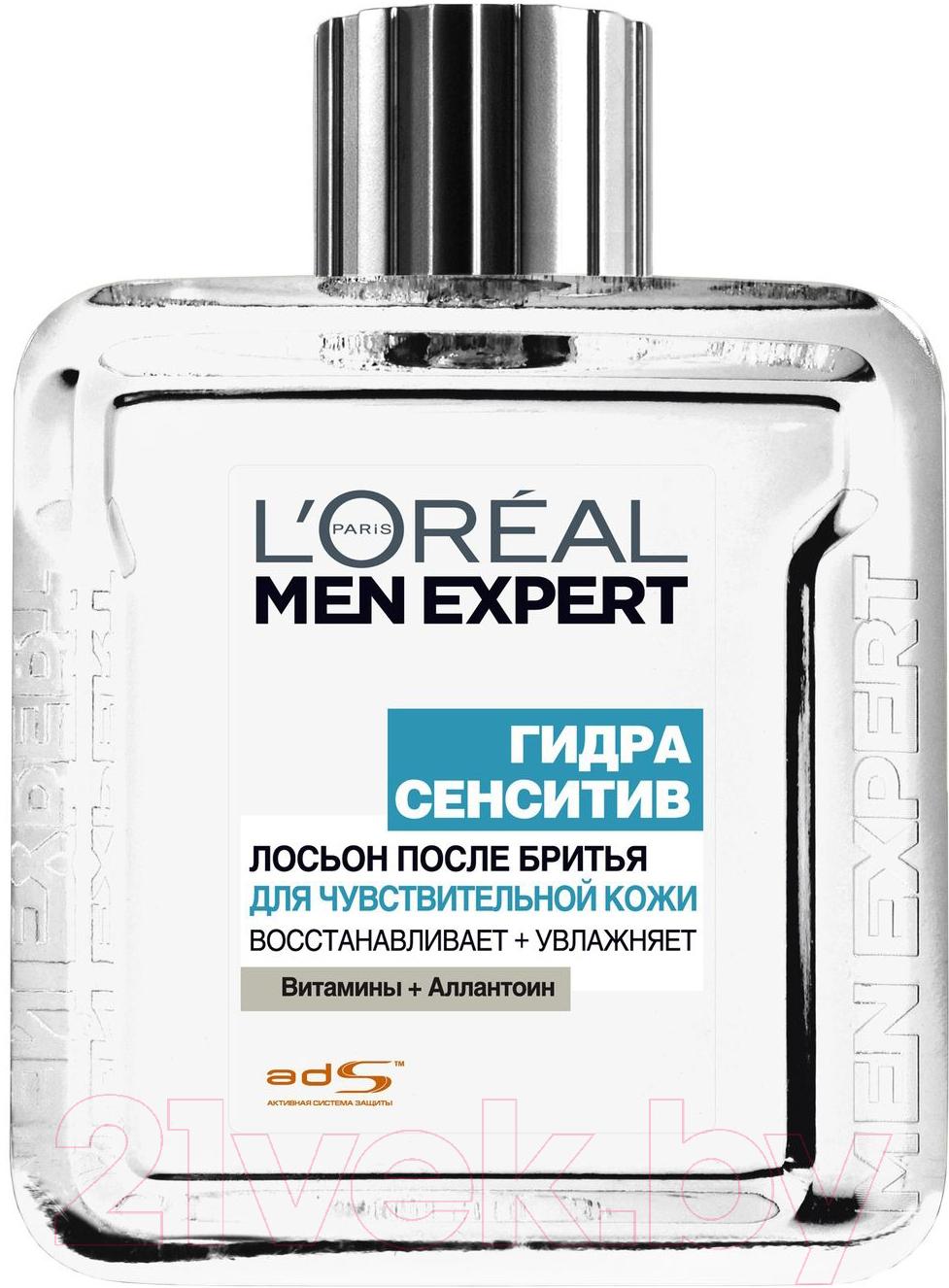 Купить Лосьон после бритья L'Oreal Paris, Men Expert Гидра Сенситив (100мл), Италия