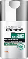 Гель после бритья L'Oreal Paris Men Expert гидра сенситив для чувствительной кожи (125мл) -
