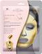 Маска для лица тканевая Estelare С золотой фольгой 24K Gold Silk (25г) -