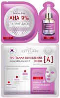 Набор косметики для лица Estelare Программа обновления кожи А для сухой и увядающей кожи (28г) -