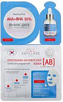 Набор косметики для лица Estelare Программа обновления кожи АВ для всех типов кожи (28г) -