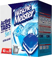 Таблетки для посудомоечных машин Wasche Meister Active Tabs 5 в 1 (40шт) -