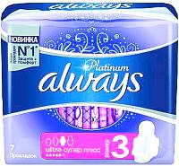 Прокладки гигиенические Always Ultra Platinum Super Plus Duo (7шт, ультратонкие) -