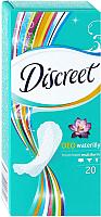 Прокладки ежедневные Discreet Deo Water Lily (20шт) -