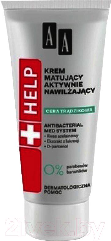 Купить Крем для лица AA, Help Acne Skin активно увлажняющий матирующий (40мл), Польша, Help (AA)