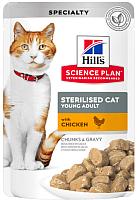 Корм для кошек Hill's Science Plan Young Adult Sterilised Cat Chicken (85г) -