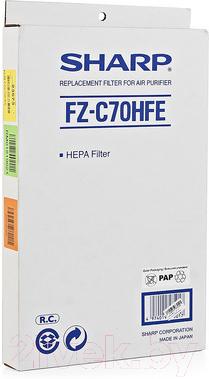 Фильтр для очистителя воздуха Sharp FZC70HFE