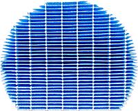 Фильтр для очистителя воздуха Sharp FZA61MFR -