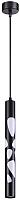 Потолочный светильник Novotech Arte 358132 -