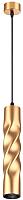 Потолочный светильник Novotech Arte 358126 -