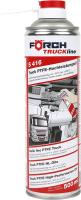Смазка техническая Forch 65205578 (500мл) -