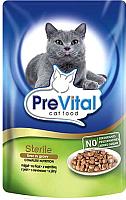 Корм для кошек Prevital Sterile с печенью (100г) -