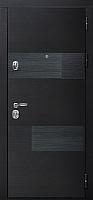 Входная дверь Юркас Staller Вита венге черный/экодуб молочный (86х205, правая) -