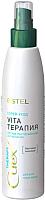 Спрей для волос Estel Professional Curex Therapy уход облегчение расчес. д/всех типов (200мл) -