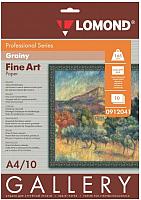 Фотобумага Lomond Fine-Grainy Natural White A4, 165 г/кв.м., 10 л. / 0912041 -