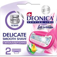 Сменные кассеты Deonica For Women 5 лезвий (2шт) -