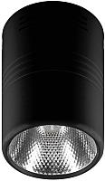 Точечный светильник Feron AL518 / 29890 -