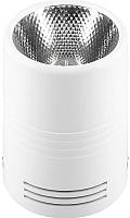 Точечный светильник Feron AL518 / 29869 -