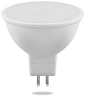Лампа Saffit SBMR1609 / 55084 -