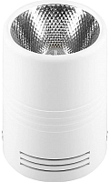 Точечный светильник Feron AL518 / 29577 -