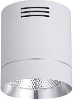 Точечный светильник Feron AL521 / 32467 -