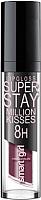 Блеск для губ Belor Design Smart Girl Million Kisses тон 219 -