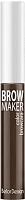 Тушь для бровей Belor Design Brow Maker тон 12 -