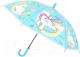 Зонт-трость Bradex Единорог DE 0496 (голубой) -