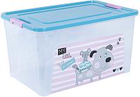 Контейнер для хранения Алеана Smart Box Pet Shop 124048 (прозрачный/бирюзовый/розовый) -