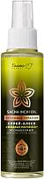 Спрей для волос Белита-М Sacha Inchi Oil ореховая терапия (70 мл) -