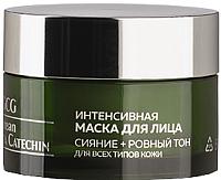 Маска для лица кремовая Белита-М EGCG Korean Green Tea Catechin сияние+ровный тон (50г) -