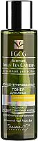 Тоник для лица Белита-М EGCG Korean Green Tea Catechin концентрированный (115мл) -