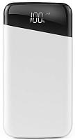 Портативное зарядное устройство Kinetic Mask 10000 mAh / 2010.01 (белый) -