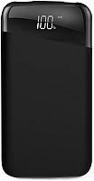 Портативное зарядное устройство Kinetic Mask 10000 mAh / 2010.02 (черный) -