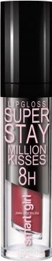 Купить Блеск для губ Belor Design, Smart Girl Million Kisses тон 203, Беларусь, коралловый