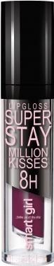 Купить Блеск для губ Belor Design, Smart Girl Million Kisses тон 209, Беларусь, пурпурный