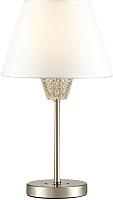 Прикроватная лампа Lumion Abigail 4433/1T -