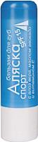 Бальзам для губ Belor Design Аляска спорт SPF 15 -