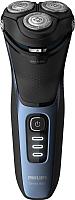 Электробритва Philips S3232/52 -